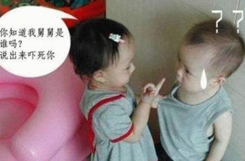 宝宝成长路上搞笑模样真是让人开心(网络转载宝宝搞笑图片)