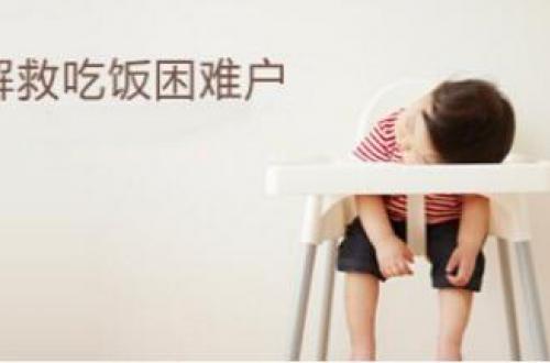 """为什么吃""""硬食""""对孩子愈加益智与健脑"""